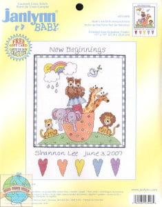 cross-stitch-birth-announcement