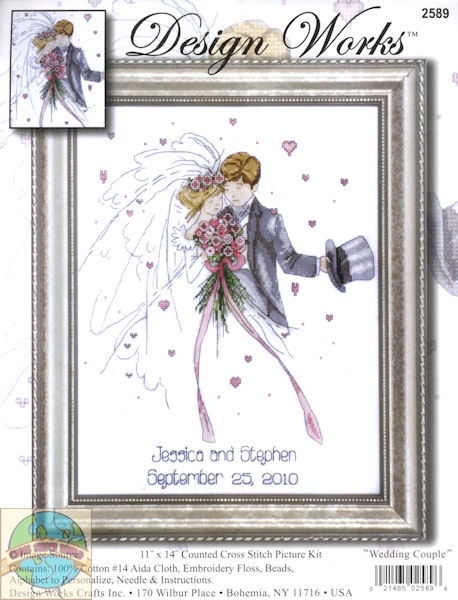 cross-stitch-wedding-patterns