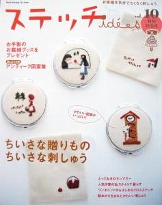 stitch-magazine
