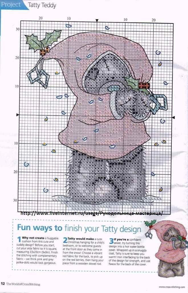tatty-teddy-cross-stitch