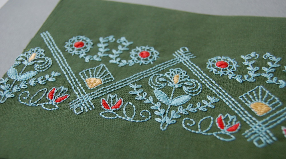 hand embroidery border stitches